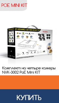 Комплект видеонаблюдения – IP-регистратор и 4 уличные видеокамеры CoVi Security NVK-3002 POE MINI KIT