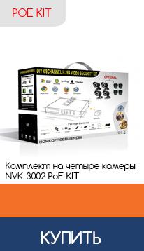 Комплект видеонаблюдения – IP-регистратор и 4 уличные видеокамеры CoVi Security NVK-3002 POE KIT