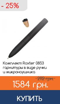 Гарнитура roxter-0853 с микронаушником в виде ручки