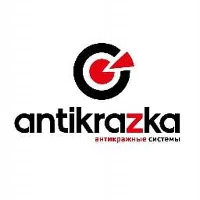 Антикражка (Antikrazka)