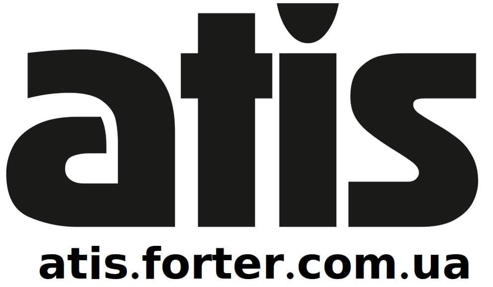 atis (атис) на фортере
