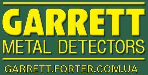 Garrett (Гаррет)