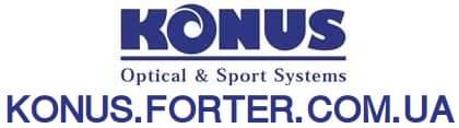 Konus (Конус)