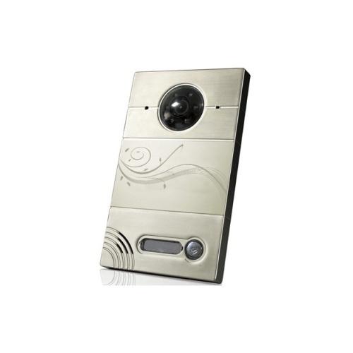 Цветная вызывная видеопанель Slinex VR-12H