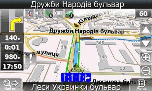 Карта навигации Навител