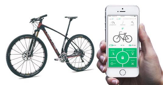 Сигнализация для велосипеда Magnum Bike