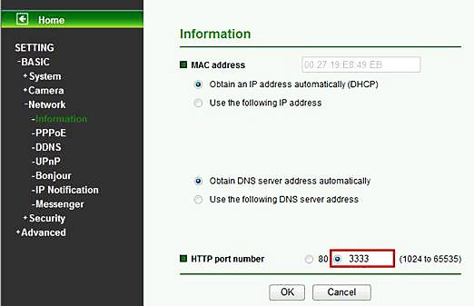 как выяснить номер вебкамеры по адресу ее установки
