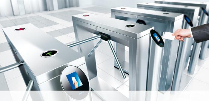 Система контроля и управления доступом для сотрудников