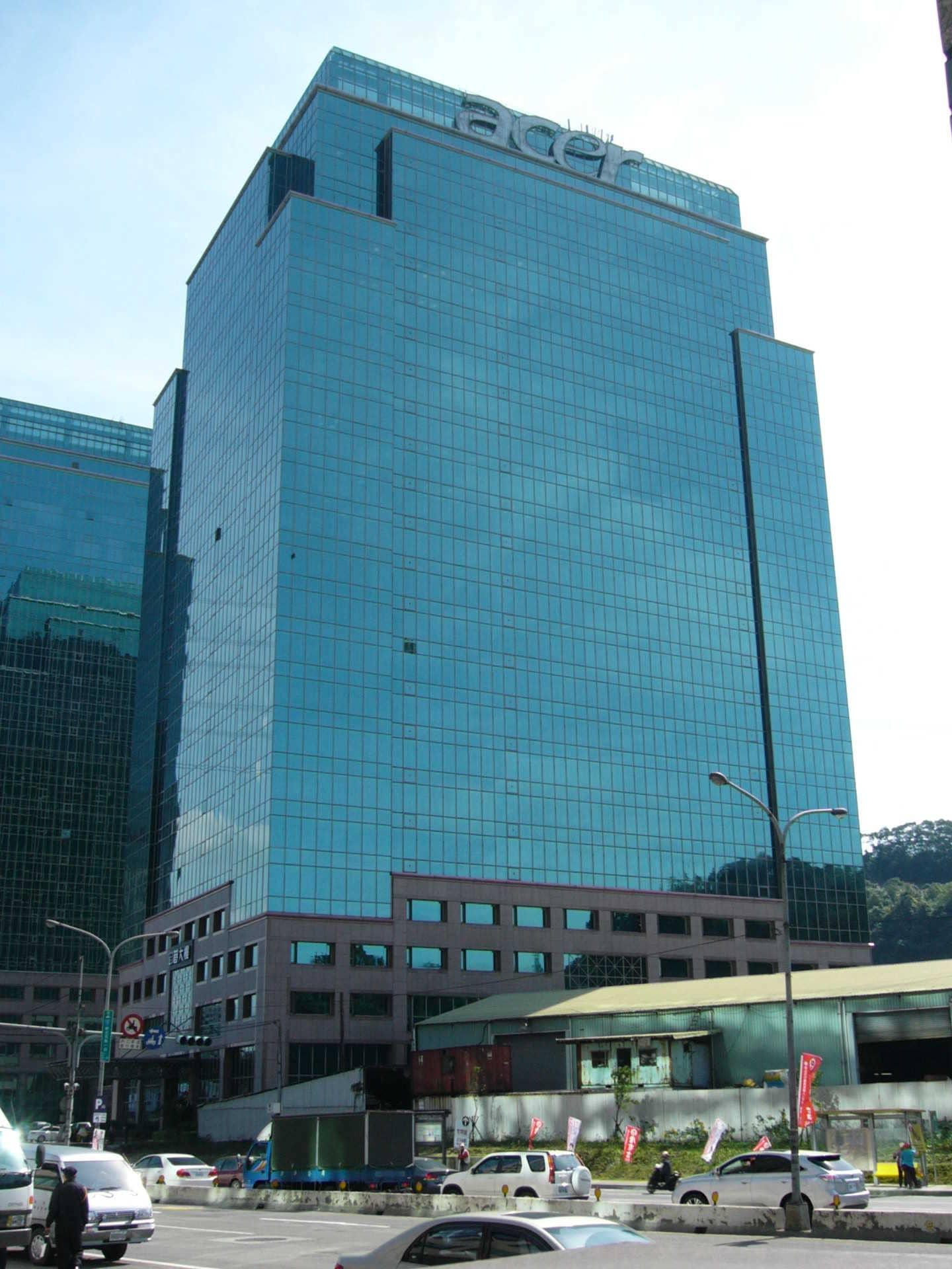 Штаб-квартира Acer (Тайвань)