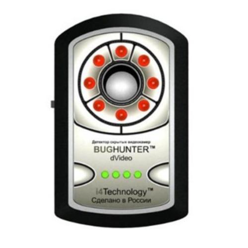 Bug Hunter Dvideo обнаружитель скрытых камер