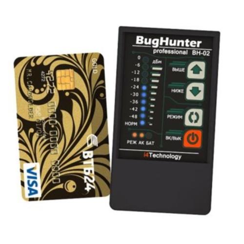 Профессиональный обнаружитель жучков и скрытых камер Bug Hunter BH-02